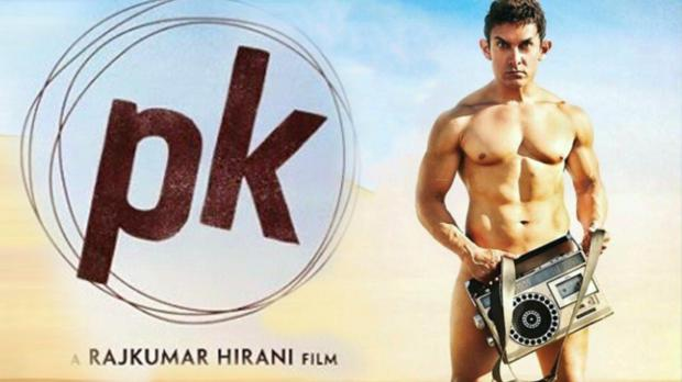 pk_movie review-anupriya mishra